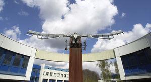 Die Universität des Saarlandes in Saarbrücken Hochschulporträts