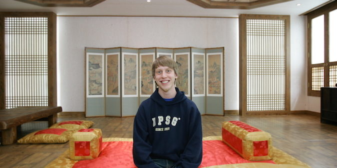 """Life. Time. Experience."" Simons Studium in Korea"