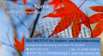 Studieren in Korea